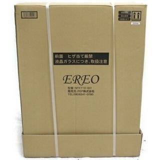 新品未開封 FEP レトロ液晶テレビ EREO(エレオ) …