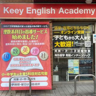 アイランドシティーで英会話と理数科目の個別指導開始致します。