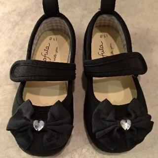 フォーマル靴 15cm
