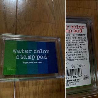 【今週200円】【定価935円】【ほぼ未使用】『スタンプ』
