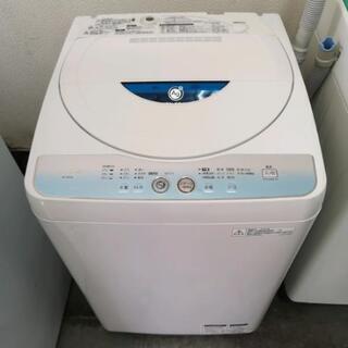 シャープ 全自動洗濯機  ES-GE55L  5.5kg …