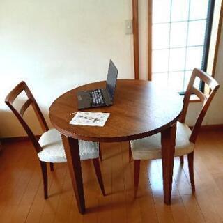 【ネット決済】大塚家具 天然木 丸テーブル 椅子2脚セット シン...