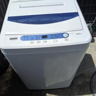 ヤマダ電機 洗濯機5キロ 2019年製