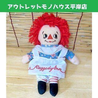 ラガディ アン くすのきトイ 人形 約23cm KUSUNOKI...
