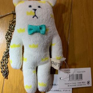 【今週300円】【新品】【定価840円】『ふわふわお人形ストラップ』