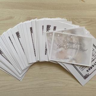 自作のオラクルカードを使って、無料鑑定します!