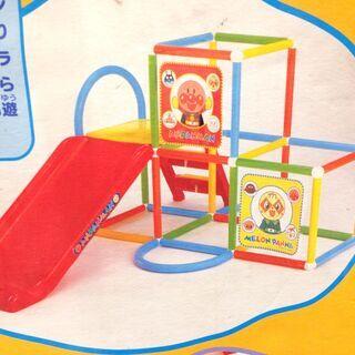 ★3236★アンパンマン ピッピ ジャングルパーク すべり…