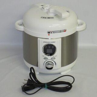 rb0177 リブセトラ 電気圧力鍋 LPC-T12 圧力式電気...