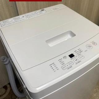 無印良品 全自動洗濯機 5.0kg 2019年製