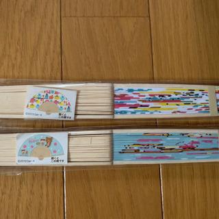 【今週2本で600円】【新品】『リラックマ 扇子✖︎2本』