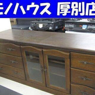 テレビボード家具調 幅150㎝×奥行45㎝×高さ60㎝ 茶/ブラ...