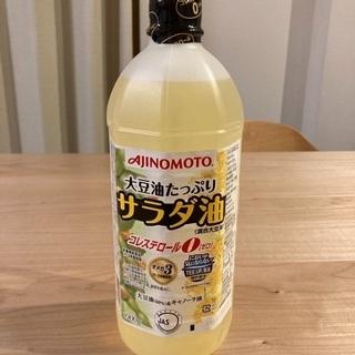 【未開封】サラダ油の画像