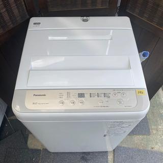 No.s82 洗濯機 5.0kg 2020年製 Panasonic