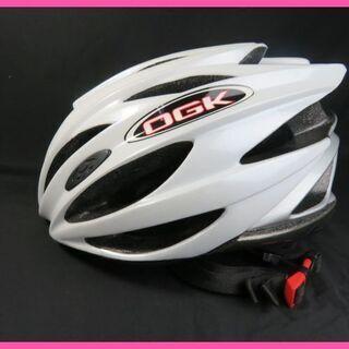 美品 人気OGK 自転車用ヘルメットをお安くお譲りいたしま…