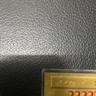 【ネット決済】遊戯王 トライホーンドラゴン