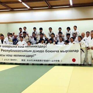 オリンピック種目:柔道✨羽村市・福生市・青梅市の少年少女を…