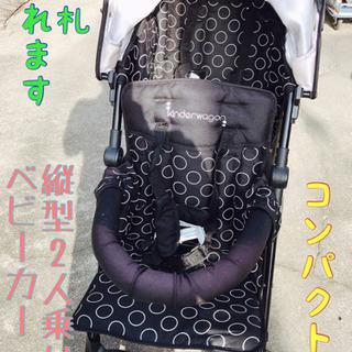 【引渡し予定者決定】縦型 2人乗り 双子 ベビーカー コンパクト...