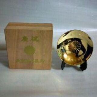 金杯 24KGP 箱付