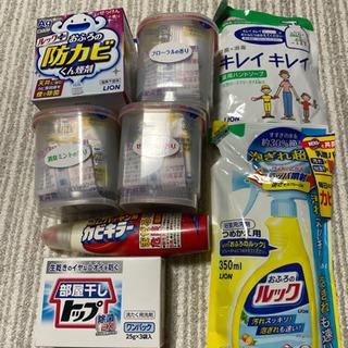 【ネット決済】洗剤セット
