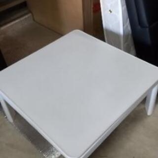 【中古品】正方形こたつ ホワイト