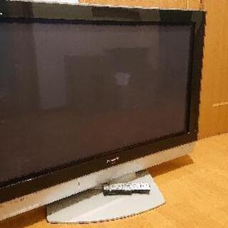 【ネット決済】Panasonic プラズマテレビ42型