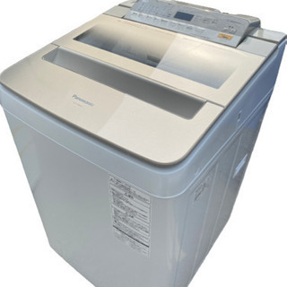 2017年製 パナソニック 全自動洗濯機 (洗濯8.0kg…
