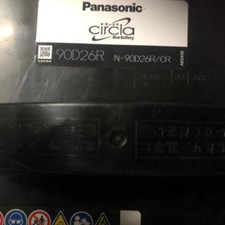 N-90D26R/CR2020年 優良バッテリー 5000円