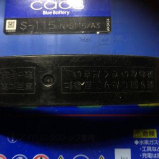 中古優良バッテリー 115/A3(L) 4500円