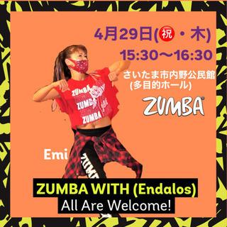 ZUMBAを一緒に踊りません🎶