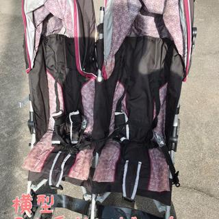 横型 2人乗り ベビーカー 双子 年子 配送可※条件あり