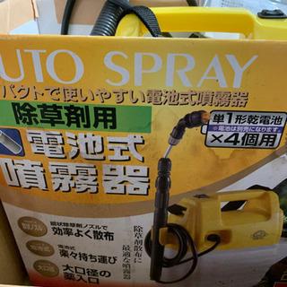園芸専用 噴霧器