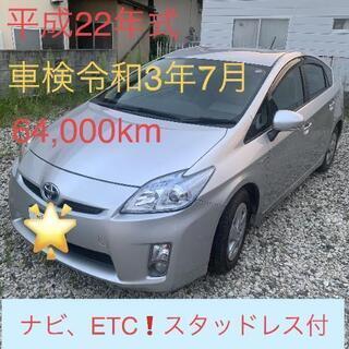 コミコミ48万❗️6.4万㌔❗️車検3年7月❗️平成22年式❗️...