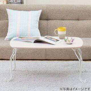 二台セット 折りたたみテーブル キャル27050(ピンク) 商品...