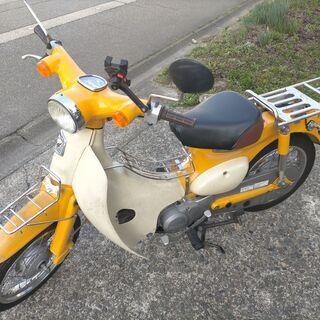 【値下げしました】HONDA リトルカブ 50cc 原付