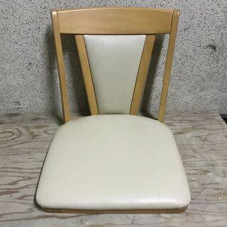 tarny 座椅子 チェア 幅46cm×奥行48cm×高さ47cm