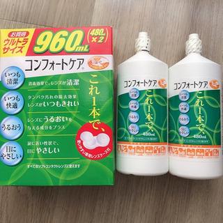 コンタクト液