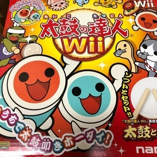 Wii太鼓の達人 太鼓コントローラー