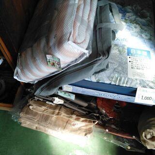 ヒシヤ商店からのお知らせ20210402(入荷)