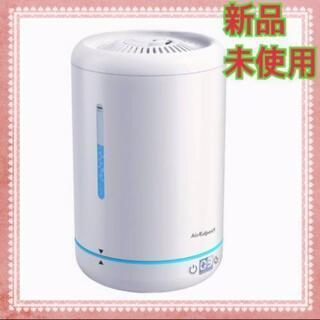 定価 13000円 新品 加湿器 卓上 超音波式 大容量 3.5...
