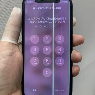 iPhoneXsの画面の色味修理のご紹介です!!