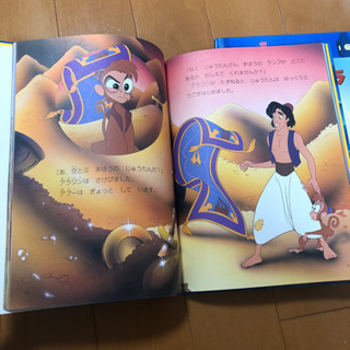 ディズニー 絵本 3冊セット