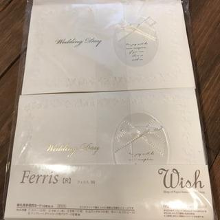 値下げ❗️❗️婚礼用多目的カード
