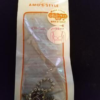 AMO'S STYLE  ブラストラップチェーン
