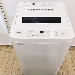 高年式 洗濯機 美品 7.0kg