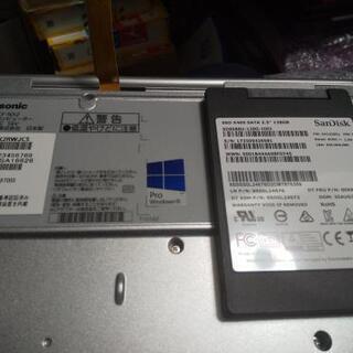 【良品快適】PanasonicレッツノートNX Core i3/SSD