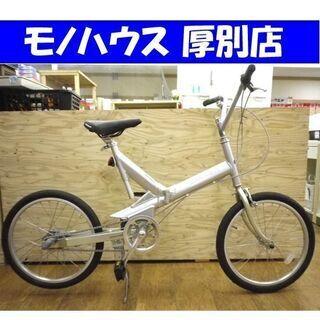 Bridgestone Transit 折りたたみ 自転車 T2...