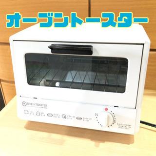 オーブントースター(ホワイト)【C1-402】