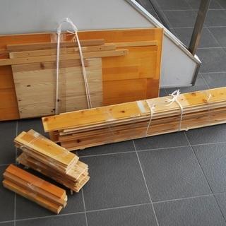 木材(旧フローリング材)