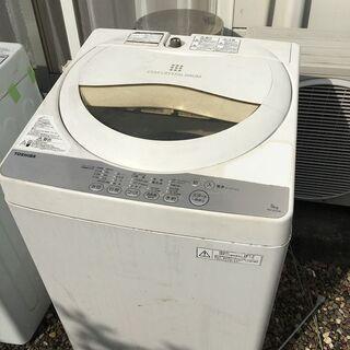 【ネット決済】東芝 洗濯機 AW-5G3 2016年製 5Kg ...