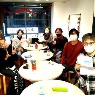 4/24(土) 大人気! English Reading …